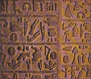 Escritura cuneiforme del antiguo Oriente